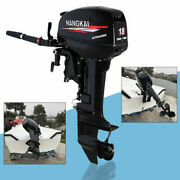 Hangkai 2stroke 18hp Outboard Motor Water-cooling Short Shaft Inflatable Boat Us