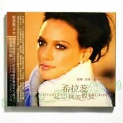 Hilary Duff Dignity Taiwan Cd Dvd Box With Love Play With Fire 2007 New