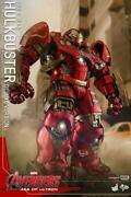 Hot Toys Hulk Buster Dxver.