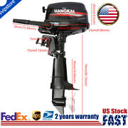 6.5hp 4-stroke 123cc Outboard Motor Fishing Boat Engine Water-cooling 6000rpm
