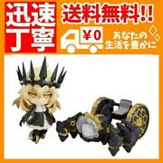 Tv Animation Black Rock Shooter Nendoroid Chariot With Tank Mary
