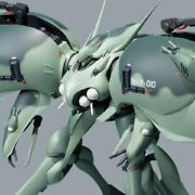 Soul Web Shop Limited Edition Robot Side Ms Game Dry Heavy Coating