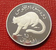 1978 Afghanistan---proof 250 Afghanis Large Silver Coin---snow Lepoard.