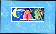 China 1979 - Sheet Of Stamps Girls Studio Science New