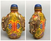 Collections Chinese Peking Antique Glass Snuff Bottle Carved Painting Bat Yellow