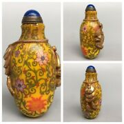 Exquisite Yellowandnbspsnuff Bottle Glass Painted Flower Carved Bat Rare China Antique