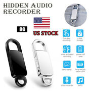 Mini Hidden Keychain Audio Recorder Voice Activated Listening Device Mp3 Player