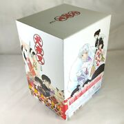 Discontinued Bottles Inuyasha The Final Part First Limited Edition Dvd All