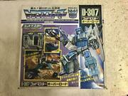 Vintage Toy Takara Transformers G1 D-307 Overlord God Master Super Rare Used f/s