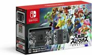 Sale Nintendo Switch Console System Smash Bros Limited Japan Model