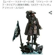Hot Toys Pirates Of The Caribbean Jack Sparrow