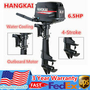 Hangkai 4 Stroke 6.5hp Outboard Motor Marine Dinghy Boat Engine Cdi Water Cooled