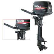 6.5hp 4stroke Outboard Motor Marine Fishing Boat Engine Water Cooling Cdi 123cc