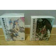 Mobile Suit Gundam Wing Bluray Box Set Limited Time Edition