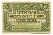 Latvia Government Currency Note 1 Rublis 1919 Seria C F
