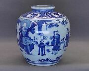 Chinese Ming Dynasty Blue And White Figures Jar