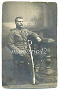 Russian Wwi Hussar With Sword Bravery And Romanov Medals In Field Uniform Photo