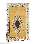 Mili Designs Nyc Vintage Moroccan Rug As You See Peach 4andprime X 6andprime 6andprime Rare