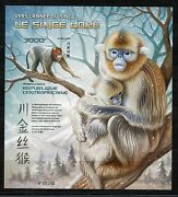 Central Africa 2015 Lunar New Year Of The Monkey Souvenir Sheet Impf Mint Nh