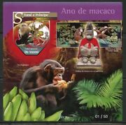 Sao Tome 2015 Lunar New Year Of The Monkley Souvenir Sheet Imperforate Mint Nh