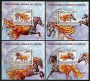 Burundi 2012 First Time Offered Lunar New Year Horse Set Of 4 Deluxe S/s Imperf