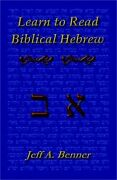 Learn Biblical Hebrew A Guide To Learning The Hebrew Alphabet, Vocabulary And S