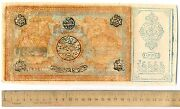 Russia Central Asia Bukhara Soviet Peoples Republic 10000 Tengas Ah 1338 1920 Xf