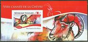 Togo 2014 Lunar New Year Of The Goat Imperforate Souvenir Sheet Mint Nh