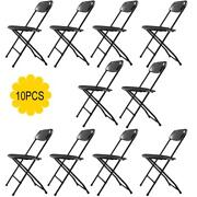 Set Of 10 Folding Chairs Heavy Duty Steel Frame Plastic Commercial Wedding Party