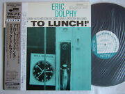 Eric Dolphy Out To Lunch / Special Edition Blue Note Mint- Nm