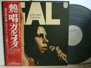 Promo White Label Japan Only Gal Costa Free Shipping