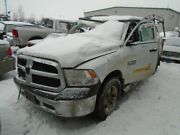 Carrier Front 321 Ratio Fits 13-16 Dodge 1500 Pickup 7838021