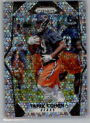 2017 Panini Prizm Disco Football Cards Pick From List 251-300 Includes Rookies
