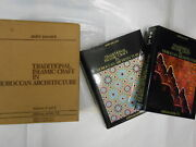 Traditional Islamic Craft In Moroccan Architecture 2 Vol Paccard Andre