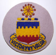 Ww2 20th Fighter Group Wool / Chenille Flight Jacket Patch - Aaf