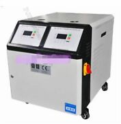 6kw Oil Type Two-in-one Mold Temperature Controller Machine Plastic / Chemica Le