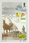Israel 1990 Workers Settlement Movement Conference S/leaf Carmel Catalog 77a