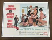 James Bond You Only Live Twice 6 Six Sheet Movie Poster Hot Tub 1967 Mp-10