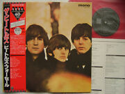 Mono Red Vinyl The Beatles For Sale / Unplayed Nm Mint