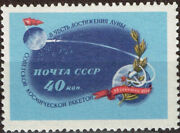Russia Soviet Space Rocket To Moon Luna-1 First Lunar Rover Stamp 1959 Mnh