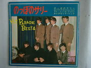 The Beatles Cover / Booklet Sleeve/ Red Flexi / Hit Parade Best4 Condition Sle