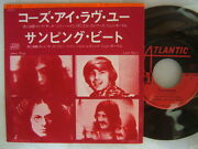 Lord Sutch Jimmy Page Cause I Love You / 7inch Ps