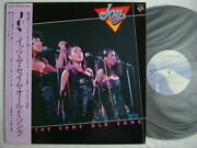 Joy It's The Same Old Song / Japan Boogie