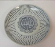 Early 19th C. Chinese Porcelain Blue And White Centerpiece / Charger