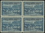 1940 Block Helsinki And St. Moritz Olympic Stamp Issued By American Bank Note Co