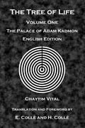 Tree Of Life The Palace Of Adam Kadmon Paperback By Vital Chayyim Colle...