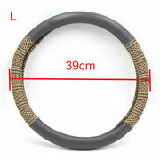 L Gray Brown Ice Silk Faux Leather Anti Skid Car Steering Wheel Cover Protector
