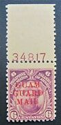 Mint 1930 Guam Guard Mail M9 Large Selvege With Plate Number