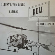 Bell Helicopter 47g-2 Parts Manual