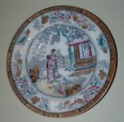 Antique Japanese Plate Figures In Garden Japan House